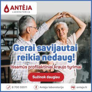 Anteja