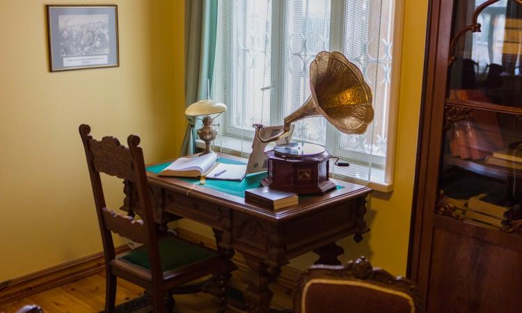 Kazio Griniaus memorialinis muziejus