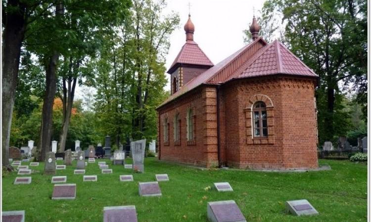 Marijampolės senosios kapinės